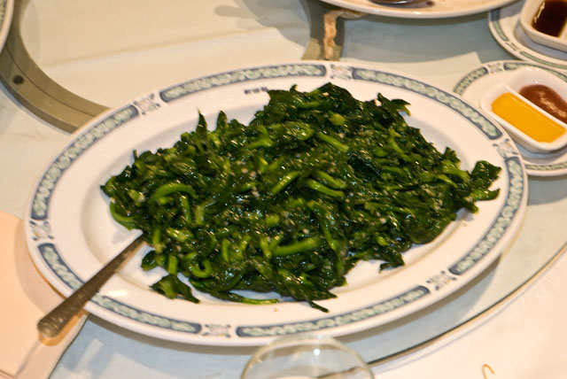 Banquet pea tips
